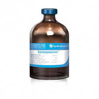 Бровермектин 1% 100 мл ветеринарный противопаразитарный препарат