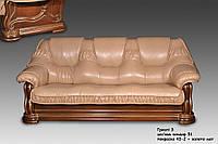 """Кожанный диван  """"Гризли"""" без раскладки в ясене"""