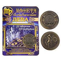 Монета знак зодиака Дева