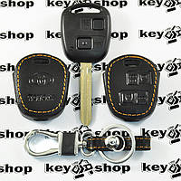 Чехол (кожаный) для авто ключа Toyota (Тойота) 2 кнопки