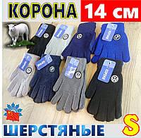 Перчатки  детские цветные шерстяные  Корона  ассорти  ПДЗ-171767
