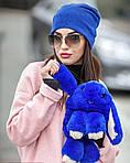 Сумка, рюкзак Кролик синий цвет (искусственный мех), фото 2