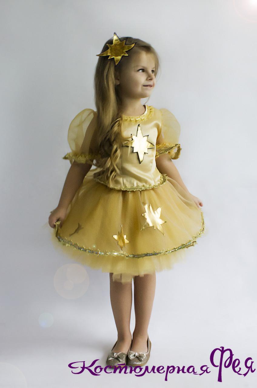 Звездочка золотистая, карнавальный костюм: продажа, цена в ... - photo#3