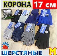 Перчатки  детские цветные шерстяные  Корона  ассорти  ПДЗ-171768