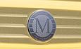 Карбоновая эмблема в решетку стиль Mansory Mercedes G-Class W463, фото 6