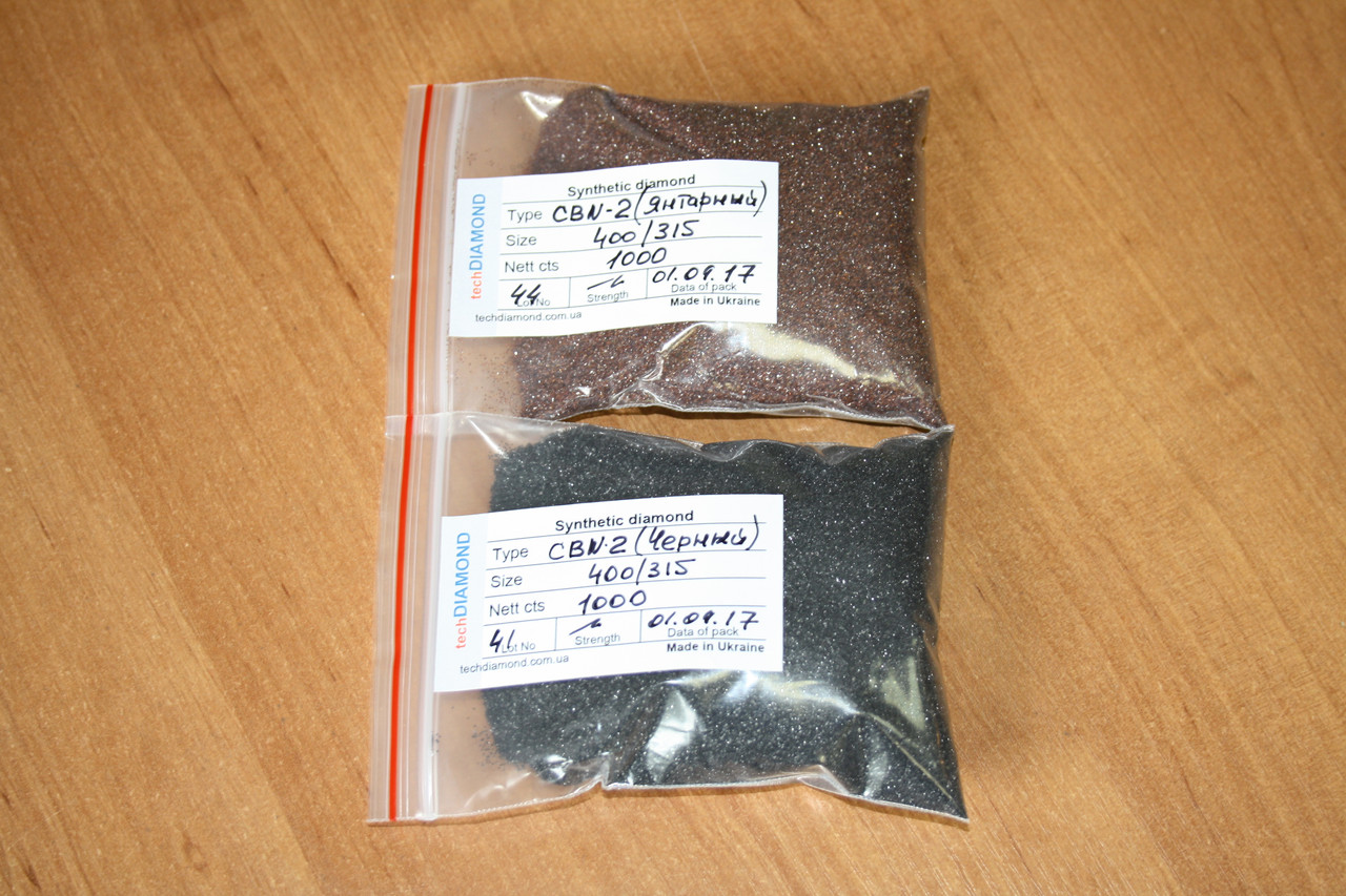 Шлифпорошок КНБ (эльбора) CBN2(янтарный) 125/100