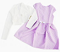 Элегантное нарядное платье  с ажурным болеро  для девочки.122,134