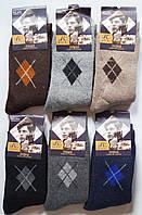 Мужские носки ангора с махрой внутри Юра А02. В упаковке 12 пар. Размер 41-45.