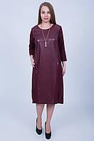 Стильное платье красивого дизайна 596(52 54 56 58), фото 1
