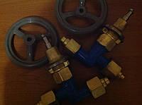 Клапан АЗТ-10-15/250, клапан КС 7141, клапан рампавый кс 7141