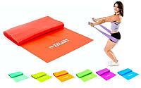 Лента эластичная для фитнеса и йоги в PP TUBE (р-р 1,2м x 15см x 0,3мм)  (TPR, цвета в ассортиме