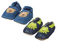 LUPILU® Детская обувь