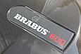 Карбоновый чехол запасного колеса G-Class W463, фото 6