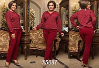 Женский костюм батал 48-52, фото 1