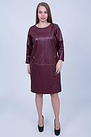 Модные платья с карманами 595 (54 56 58 60)
