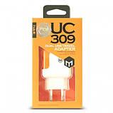 Адаптер живлення (USB зарядка) HAVIT HV-UC309, white/orange, 2.1 А (Реальних 2.1 Ампера!), фото 4