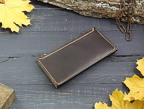 Большой кошелек с карманом на змейке 283011 - шоколадный, фото 3