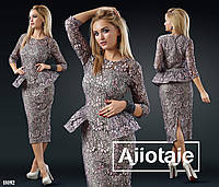 Очень красивое платье ниже колена с баской и рукавчиком 3/4  (пудра, бордо, синий)