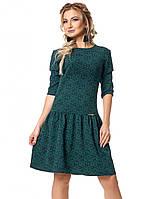 Молодежное трикотажное платье бутылочного цвета с пышной юбкой. Модель 1026.