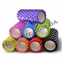 Массажный роллер для йоги и фитнеса, валик, ролик Grid Roller 33 см