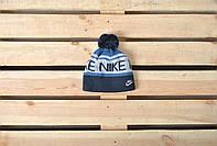 Спортивная шапка мужская/женская найк (Nike) с помпоном/бубоном синяя