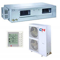 Канальный кондиционер Сooper&Hunter CH-D48NK2/CH-U48NМ2