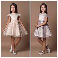Модное детское платье с пышной юбкой и фатином.(128-146р).