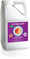Фунгіцид Самшит (5л) Дифеноконазол 200 г/л, Крезоксим-метил 100 г/л