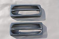 Карбоновые накладки на стопы G-Class W463