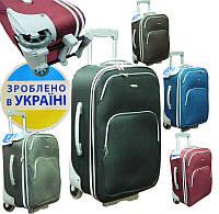 Средний дорожный чемодан на силиконовых колёсах MERCURY