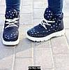 Зимние кроссовки, 36 размер