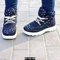 Зимние кроссовки женские, подростковые, 36-41 размер