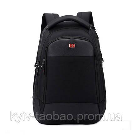 Рюкзак Victoria Cross 25 литров черный