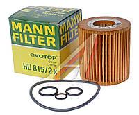 Фильтр масляный (сменныйэлемент) (производитель MANN) HU815/2X