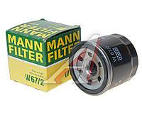 Фильтр масляный SUZUKI SWIFT (производитель MANN) W67/2