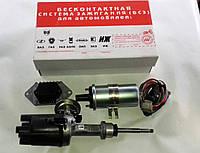 Комплект бесконтактной системы зажигания ВАЗ 2103 (БСЗ 03) Москва, фото 1