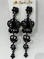 Длинные нарядные черные серьги оптом 748