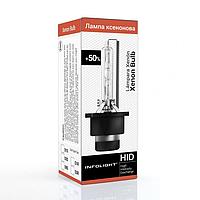 Ксеноновая лампа Infolight D4S (+50%) 5000K 35W