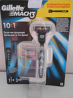 Набор для бритья Gillette Mach3 (3кассеты+1ручка)