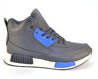 Зимние мужские спортивные ботинки