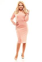Платье люрекс 250  персик