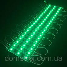 Светодиодный модуль Biom SMD5730-3*1.5W, IP65 green
