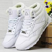 Женские зимние кроссовки Reebok белые (утепленные)