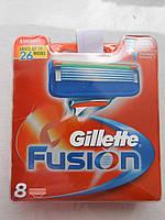 Кассеты Gillette Fusion (в уп. 8шт)