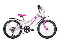 """Avanti SUPER GIRL 20"""" 2018 велосипед для девочки"""