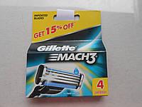 Кассеты для бритья Gillette Mach3- 4 шт