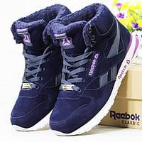 Женские зимние кроссовки Reebok синие (утепленные)