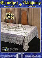 Скатерть ажурная (150x225)