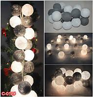 Серые тайские светящиеся гирлянды, шарики-фонарики, тайский светильник
