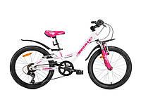 """Avanti Sonic 20"""" велосипед для девочки"""